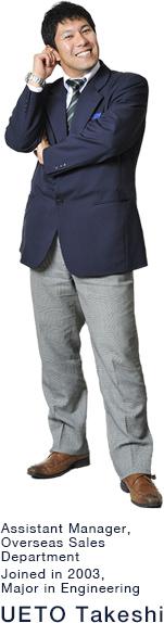 UETO Takeshi