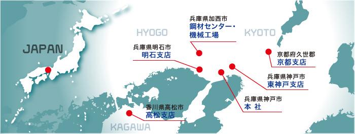 国内の拠点地図